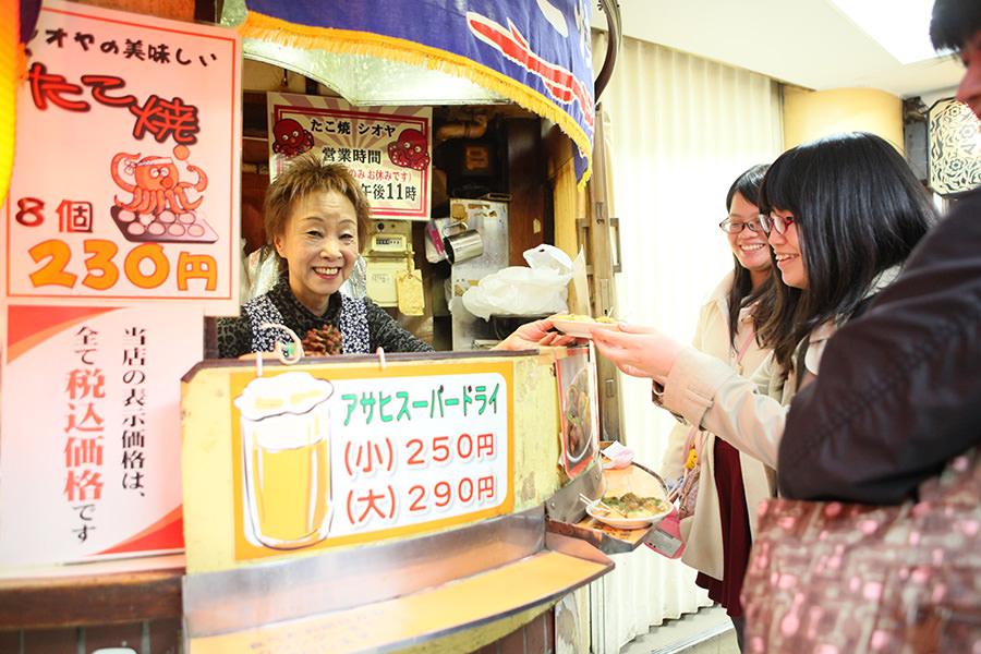 シオヤ たこ焼店 トップページ画像
