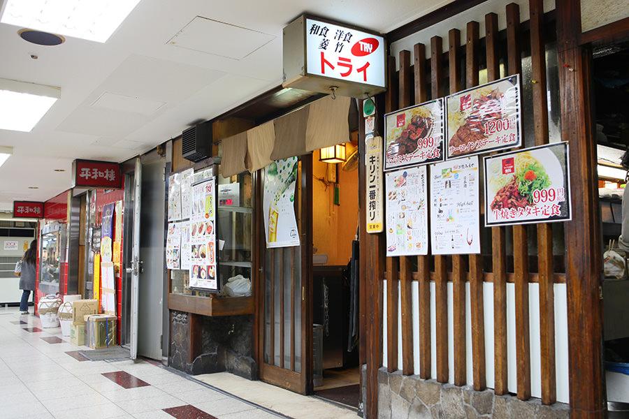 ステーキハウストライ新梅田店 画像右1