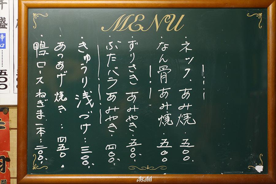 清元 画像おすすめ3