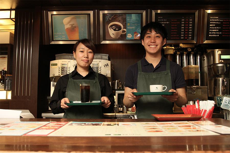 プロント新梅田食道街店 トップページ画像