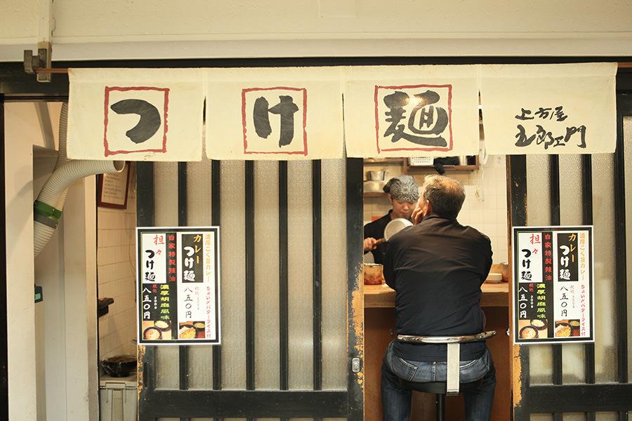 上方つけ麺屋五郎ヱ門 画像右1