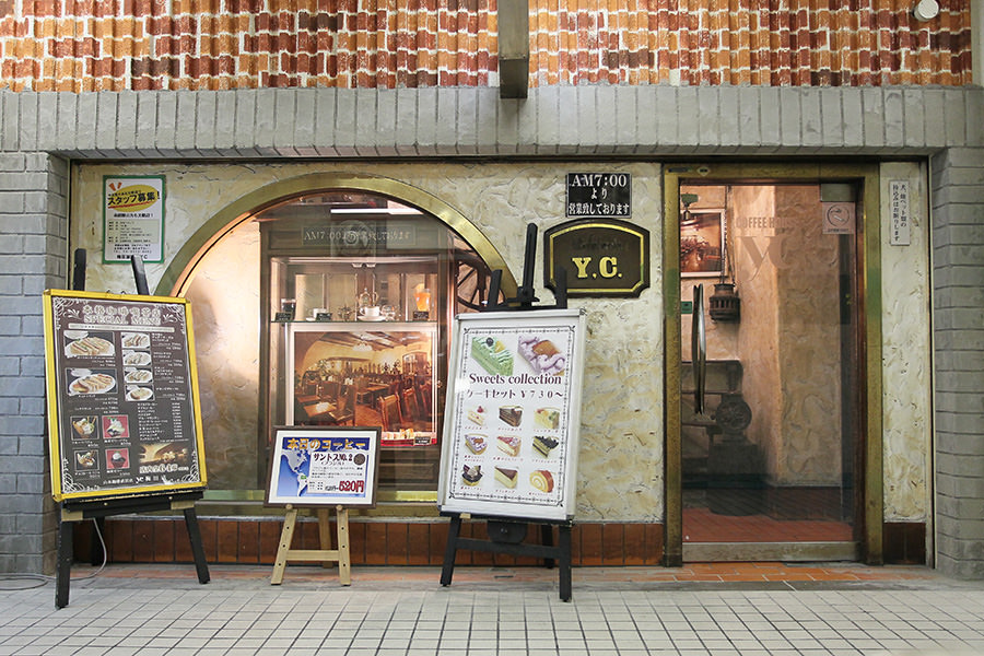 YC 画像右1