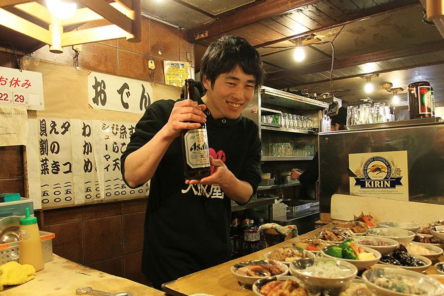 大阪屋 トップページ画像