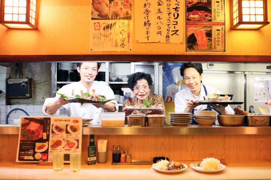 ステーキハウストライ新梅田店 トップページ画像