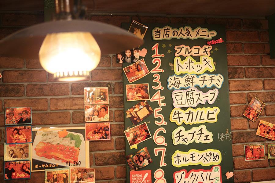 釜山 画像右2