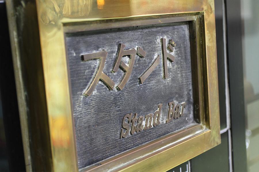 プルニエ(カラオケ) 画像右2