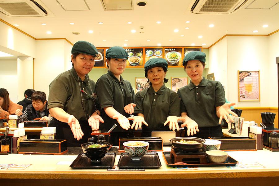吉野家 新梅田食道街店 トップページ画像